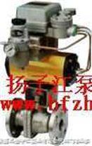 气动阀门:KVQ641F系列气动调节球阀