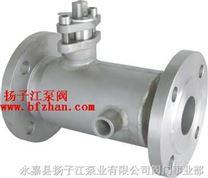 保温阀:BQ41F缩径保温球阀