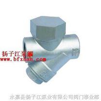 疏水阀:Y型式/热动力式蒸汽疏水阀