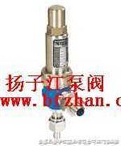 安全阀:A61H-160-320弹簧微启式高压安全阀(焊接式)