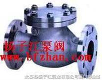 止回阀:HC44X-10-1橡胶瓣止回阀