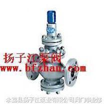 减压阀:Y43H/Y型活塞式蒸汽减压阀