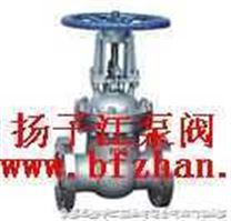 闸阀:Z41H型法兰楔式