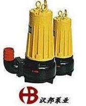 AS、AV型撕裂式排污潜水泵