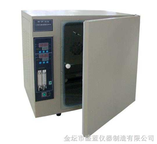 二氧化碳培养箱 HH.CP-01