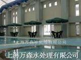 泳池循环博顺信誉棋牌设备
