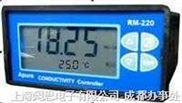 (RM-220)工业在线电阻率仪