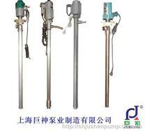 YBYB-40型电动油桶泵(插桶泵、抽液泵)