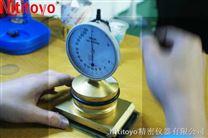 張力計/維修張力計/專業維修線材張力計/維修絲網張力計