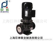 ISGF型衬氟管道离心泵(管道泵)