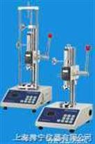 ATH電子數顯彈簧拉壓試驗機