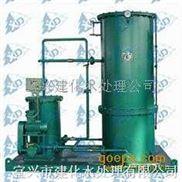 供应油水分离器,除油器,陆用油水分离器
