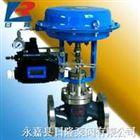 ZJHP/ZXP氣動精小型單座調節閥