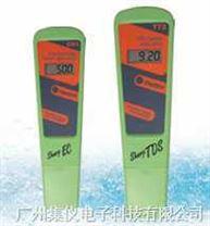 高精確性電導率/TDS測試儀