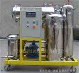 润滑油过滤机,机油液压油过滤设备