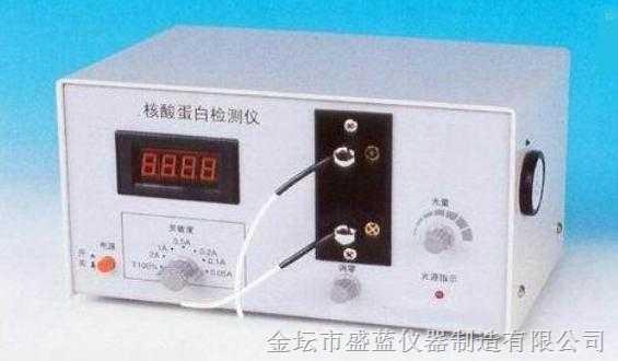 紫外检测仪HD-3