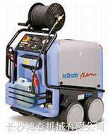 herm 890热水高压清洗机
