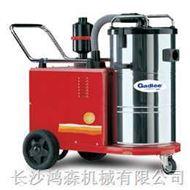 Cyclone50工业吸尘器