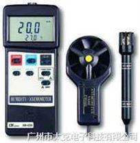AM4205風速/溫度/濕度計