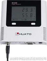 S320-EX 溫濕度記錄儀