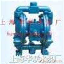 QBY多用气动隔膜泵