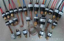 真空壓力開關、負壓開關、真空壓力控製器、負壓控製器、負壓檢測開關、真空壓力檢測開關、真空泵控製開關
