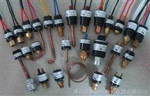 真空壓力開關、負壓開關、真空壓力控制器、負壓控制器、負壓檢測開關、真空壓力檢測開關、真空泵控制開關