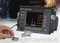 超聲波探傷儀