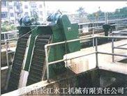反撈式格柵除汙機