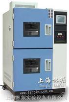 溫度衝擊試驗箱/溫度衝擊試驗機/衝擊試驗箱/溫度試驗箱