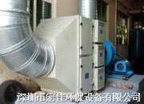 静电式烟雾净化器,焊烟净化器