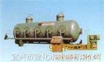 油水分离器,陆用没油水分离器