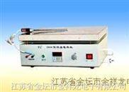 DB-1V型數顯恒溫電熱板
