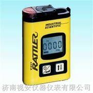 便携式煤气检测仪