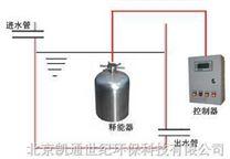 外置式水箱自洁消毒器