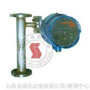 電動浮筒液位變送器 -上海自動化儀表五廠