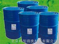 KX—877H重油溶解剂