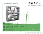 JS方形轴流风机