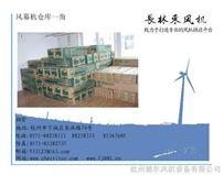 广东风幕机,松下三菱风幕机,中国风幕机,防爆风机,轴流风机,离心风机