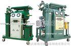 绝缘油真空滤油机,变压器油真空过滤机,变压器油过滤设置装备摆设
