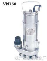 不锈钢耐腐蚀污水潜水泵    不锈钢污水泵