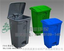 果皮箱/垃圾桶