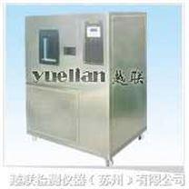 高低溫循環試驗機/高低溫試驗箱 越聯儀器