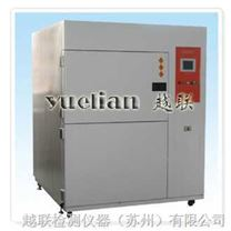 冷熱衝擊試驗箱/冷熱衝擊循環試驗機 越聯儀器