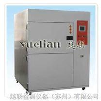 冷熱交變衝擊箱/冷熱衝擊循環試驗機 越聯儀器