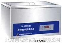 KH台式數控超聲波清洗器