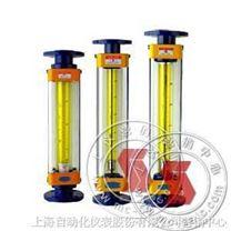 玻璃转子流量计-图片/价格/参数/规格/资料