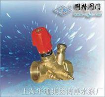 WM105型动态流量平衡阀