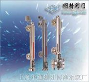 UHZ-52-UHZ-52係列磁性液位計
