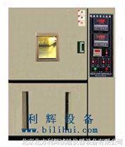 北京小型高低溫試驗箱